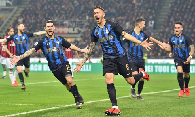 Прогноз и ставка на матч Интер-Милан 09.02.20