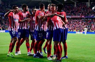 Прогноз и ставка на матч Валенсия-Атлетико 15 февраля 2020